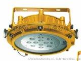 LED防爆节能工作灯户外防水防爆照明灯