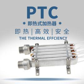 半导体加热器防爆水单分离加热器批发厂家
