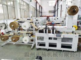正楠1800PE回收撕裂膜复合气泡膜机机设备生产
