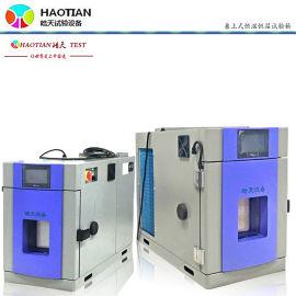 二十度可编程环境试验箱, 环境试验箱湿度传感器