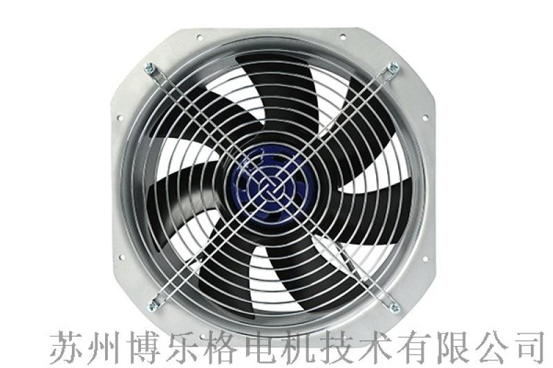 DC轴流风机带铝框,直径250mm,功率85W