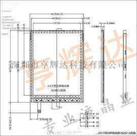 2.4寸显示屏背光源-H24013系列