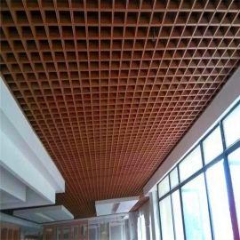 长条形格子铝格栅吊顶 不规则造型铝格栅定制天花