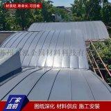 坡屋面改造 碳铝镁锰屋面板 25-330型铝镁锰