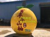 供应江西水果公园景观玻璃钢柚子雕塑,厂家订做流程