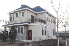 快美筑家轻钢别墅   打造 加健康环保的居住环境