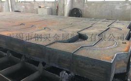 A3钢板零割数控切割钢板下料切割