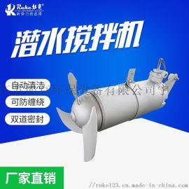 污水搅拌设备 QJB大功率潜水搅拌机 推流式搅拌器