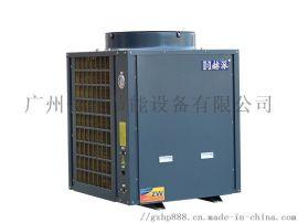 赫派5匹/10匹空气源热泵热水器,商用热水工程