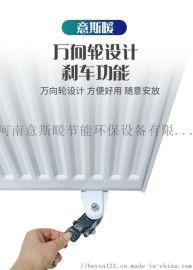 家居采暖钢制板式电水暖散热器升温迅速散热持久