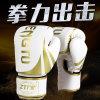 ZTTY廠家直銷拳擊手套散打拳套男女訓練沙袋跆拳專業格鬥搏擊OEM