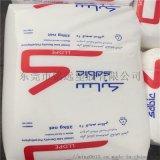 注塑 LLDPE 6821F 增强级 薄膜级, 纤维