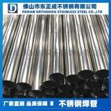 大口徑不鏽鋼圓管,光面不鏽鋼圓管廠家