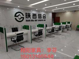 陕西信合银行办公家具非现金柜台