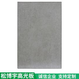 高光板人造板三聚 胺板 高光装修免油漆板 厂家直销