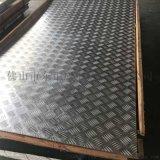 深圳铝板压花板 防滑板定制 h