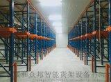 重型貨架倉儲倉庫多層冷庫通廊式貨架儲存置物架