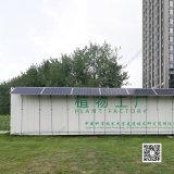 40尺高櫃集裝箱植物工廠智慧環境LED人工光氣候室