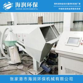 现货PVC全自动拌料配料机