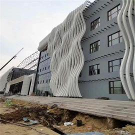 文化中心外墙弧形铝方通 博物馆外墙造型铝方通