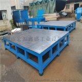 钢板工作台  深圳工作台厂家  钢板桌定制