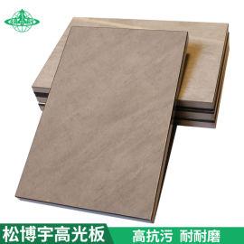 高光板 浴室柜家具板材镜面板厂家