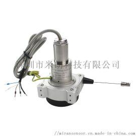 米朗SMFS-M-EX防水防爆型拉线拉绳位移传感器