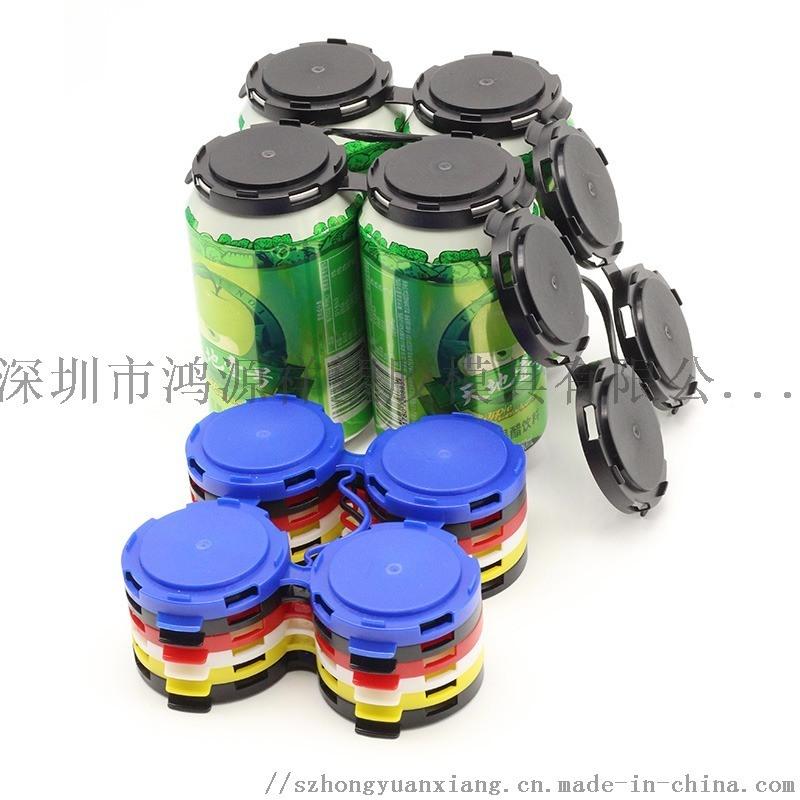深圳易拉罐四提扣_易拉罐提手_塑料模具定製