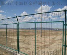 佛山倾斜边框护栏现货无边框围栏网表面处理浸塑护栏网