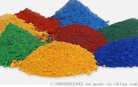 西昌市透水地坪;压花地坪;彩色透水混凝土;材料厂家