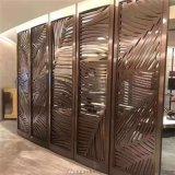 香港别墅行政套房不锈钢屏风定制 高比不锈钢