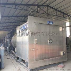 二手全新冻干机,真空冷冻干燥机