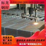 无锡Q550D钢板高强板零售来图定制异形方