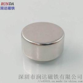 N52高性能磁铁 圆形磁铁 皮具专用强磁