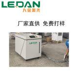 大金激光DFW1500W不锈钢激光焊接机
