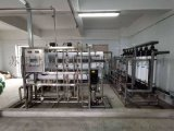 蘇州純水設備,中水回用設備,電鍍廢水處理設備