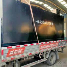 广东汕头污水处理设备
