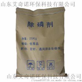 氨氮去除剂WT-308