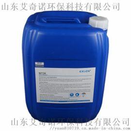 CM-073 积碳清洗剂