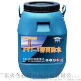 珠海耐博仕FYT-1桥面防水涂料供应商