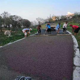 透水地坪道路添加料 中德新亚 透水混凝土道路工程 彩色透水地坪