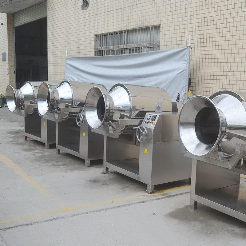 蒸汽加热滚筒炒锅不锈钢二维混合机卧旋转搅拌设备