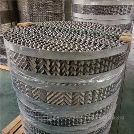 350Y聚结板波纹填料聚结器填料和孔板波纹填料