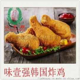 广东深圳韩国炸鸡配料腌料厂家代加工