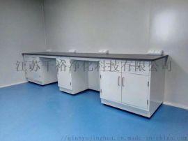 钢木实验台工作台全钢  台边台通风柜定制化学操作台