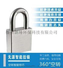 35挂锁国家电网专用挂锁无源电子锁无源智能锁