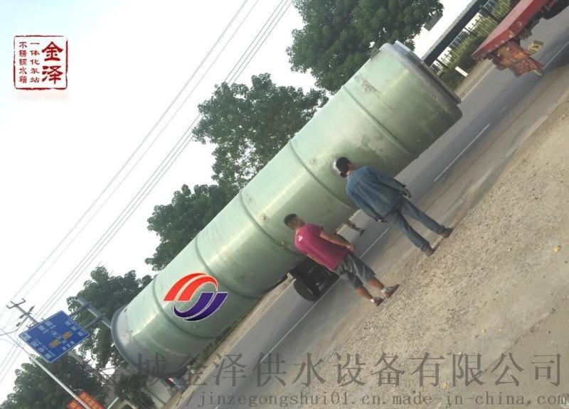 一體化污水提升泵站使用壽命的優勢