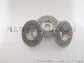 商丘工厂定制粗磨电镀CBN碗型小磨盘