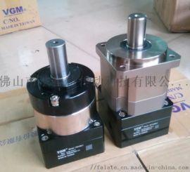 台湾VGM减速机|VGM行星减速机|VGM减速器