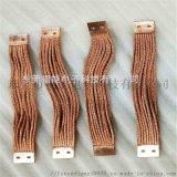 定製質量優電氣裝置銅絞線 接地銅絞線 品種豐富